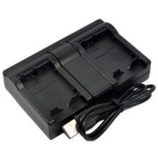 Battery Charger CB-2LG