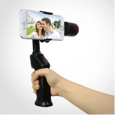 WEWOW PHONE GIMBAL STABILISER